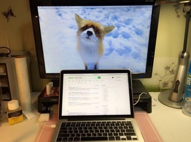 mac_ex_monitor_q