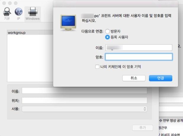 share_windows_printer