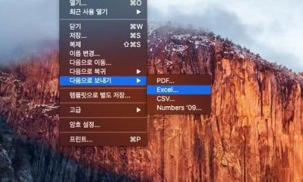 [Q&A] 맥에서 넘버 파일을 윈도의 엑셀로 호환을 어떻게 하죠?