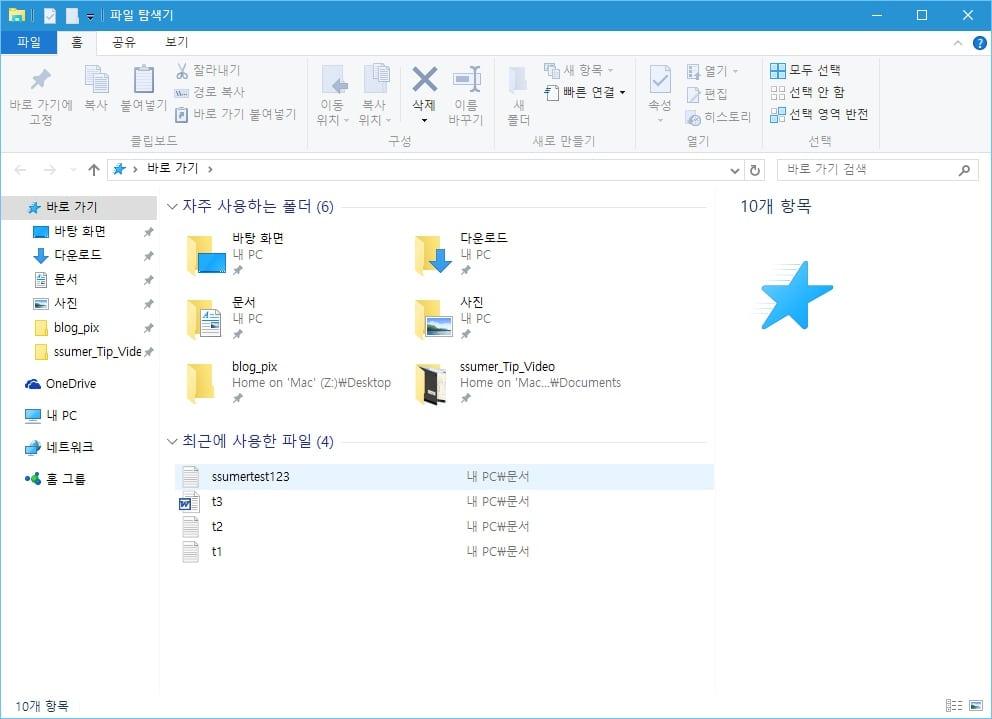 windows10_1511_5