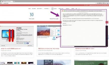 [Q&A] 맥 풀스크린 인터넷 쓰면서 메모장 띄워 놓는 법