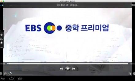 [Q&A] 맥북 EBS 인강 시청 관련