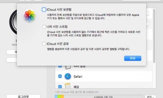 [Q&A] 맥북, 아이폰 사진 복원 및 연동 관련