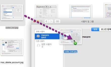 [Q&A] 맥 사용자 프로필 사진 변경하기
