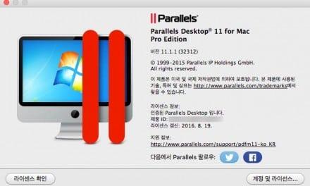 패러럴즈 데스크탑 11.1.1(32312) 업데이트 요약