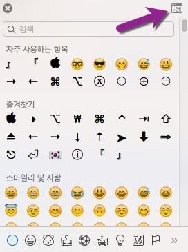 ssumer_emoji_1