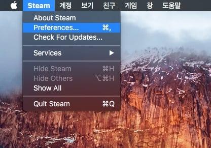 steam_ssumer_1