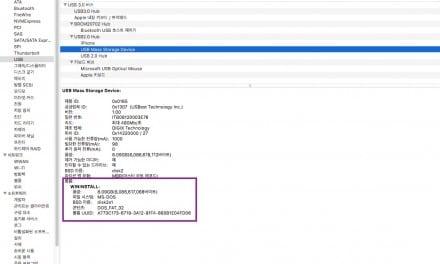 [Q&A] 맥북 USB 메모리 인식 관련