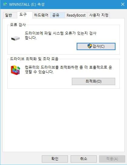 usbdisk_error_2