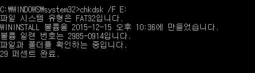 usbdisk_error_3