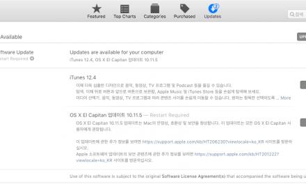 OS X 10.11.5, iTunes 12.4 업데이트