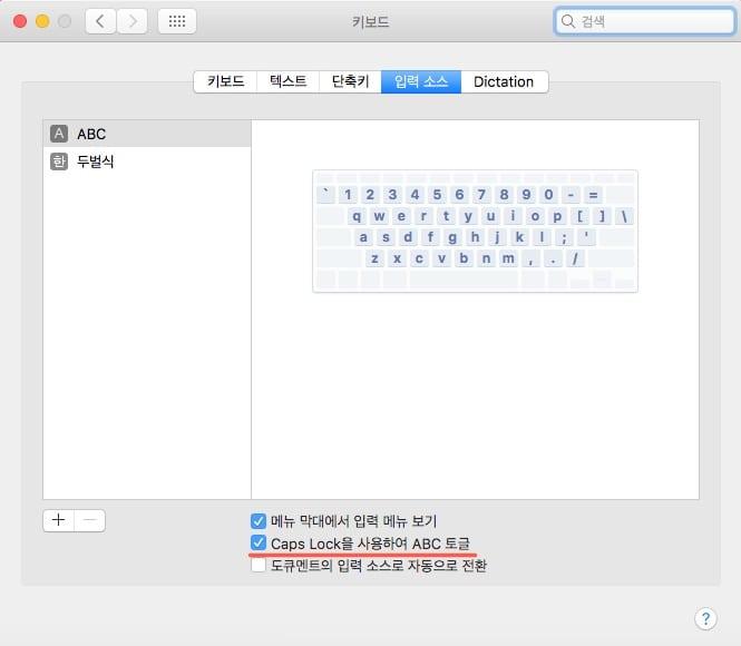 macOS_Sierra_input_tab_photo_cover3