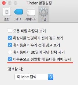 macOS_Sierra_input_tab_photo_cover4