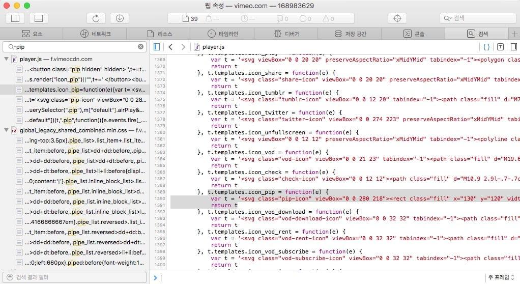 macOS_Sierra_pip_auto_period_cover5