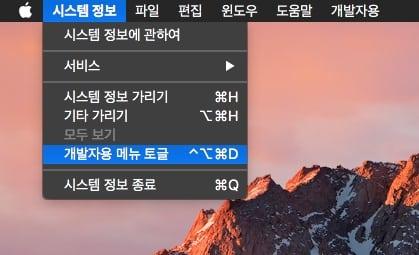 macos_sierra_storage_1_1