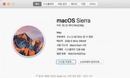 macOS 시에라 베타 2 변경 및 개선된 부분