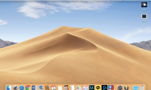 macOS 모하비 vs 하이시에라 1:1 비교 – 숨겨진 업데이트 추적 #1