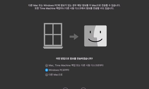 macOS 10.14 모하비 개발자 베타 6, 공개 베타 5 주요 내용